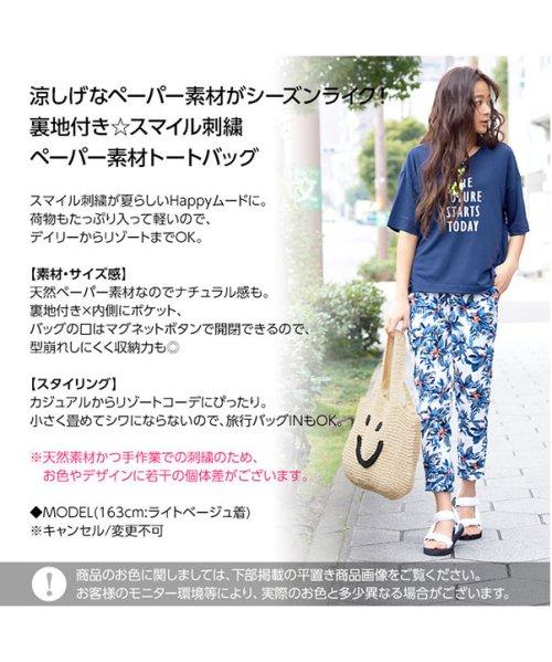 KOBE LETTUCE(神戸レタス)/スマイルペーパートートバッグ/B1016_img11