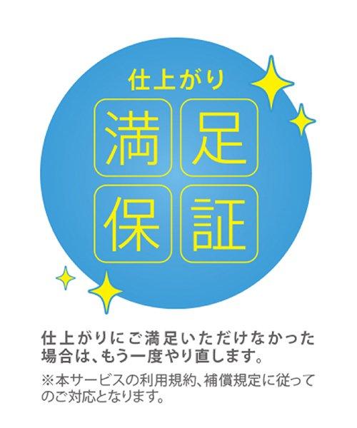 KAJIKURAUDO(家事玄人)/らくらくお掃除セレクトパック/4571314760103_img05