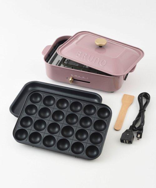 BRUNO(ブルーノ)/コンパクトホットプレート/BOE021_img03