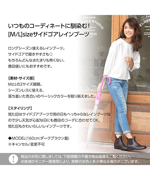 KOBE LETTUCE(神戸レタス)/サイドゴアレインブーツ/I1309_img12