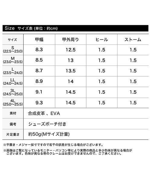 Re:EDIT(リエディ)/曲がるソールジュート風ワンベルトサンダル/121879_img27