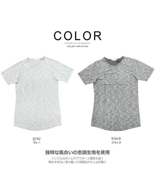 improves(インプローブス)/裾ラウンド半袖クルーネックカットソー/99042_img02