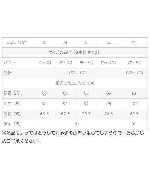 haco!(ハコ)/UNICOLART SOMI[RED]ボーダーみたいな柄がかわいいゆったりワンピース/638979_img01