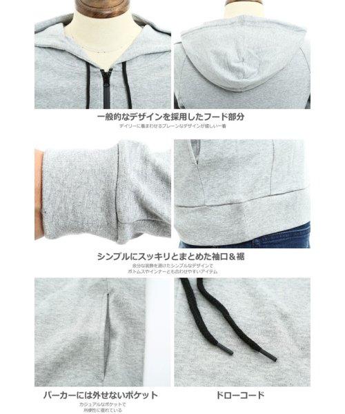 improves(インプローブス)/長袖スムースZIPパーカー/99027_img04