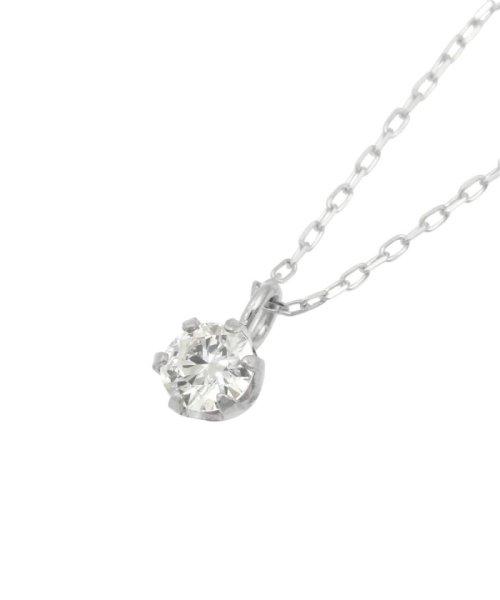 JEWELRY SELECTION(ジュエリーセレクション)/天然ダイヤモンド 0.1ct VSクラス 6本爪ネックレス 鑑定書付 あずき40cm/NSII01CTVSA40PT_img01