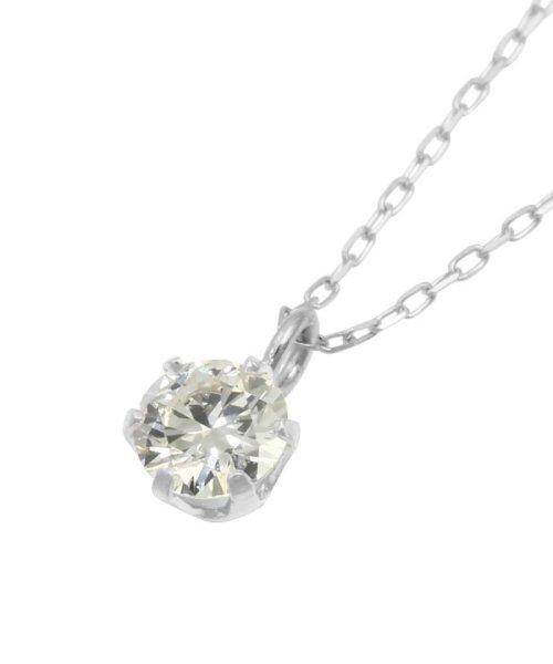JEWELRY SELECTION(ジュエリーセレクション)/天然ダイヤモンド 0.2ct VVSクラス 6本爪ネックレス 鑑定書付 あずき40cm/NSII02CTVVSA40PT_img01