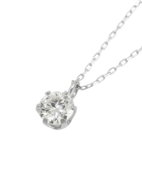 JEWELRY SELECTION(ジュエリーセレクション)/天然ダイヤモンド 0.3ct VSクラス 6本爪ネックレス 鑑定書付 あずき40cm/NSII03CTVSA40PT_img01
