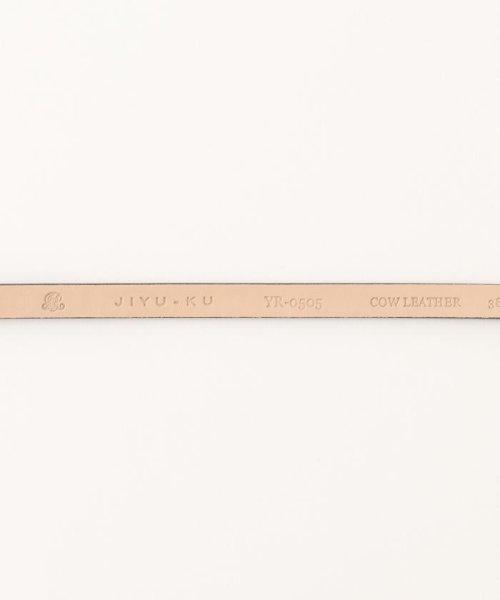 JIYU-KU (自由区)/【2WAY】スリムリボン ベルト/YR2VHW0505_img04