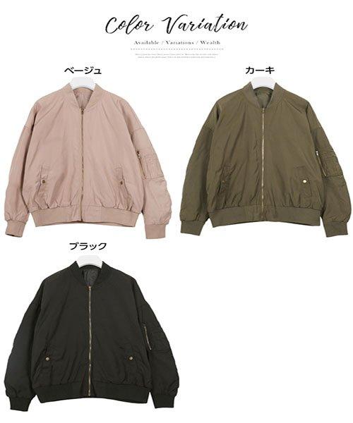 KOBE LETTUCE(神戸レタス)/ツイルサテンビッグMA-1/K690_img09