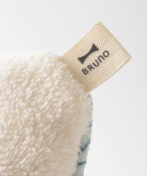 BRUNO(ブルーノ)/クッションブランケット/BOA051_img06