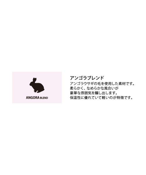 TONAL(トーナル)/【andGIRL2月号掲載】アンゴラVネックニット/007270012_img13