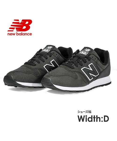 new balance(ニューバランス)/New Balance WL373 スニーカー レディース/WL373_img01