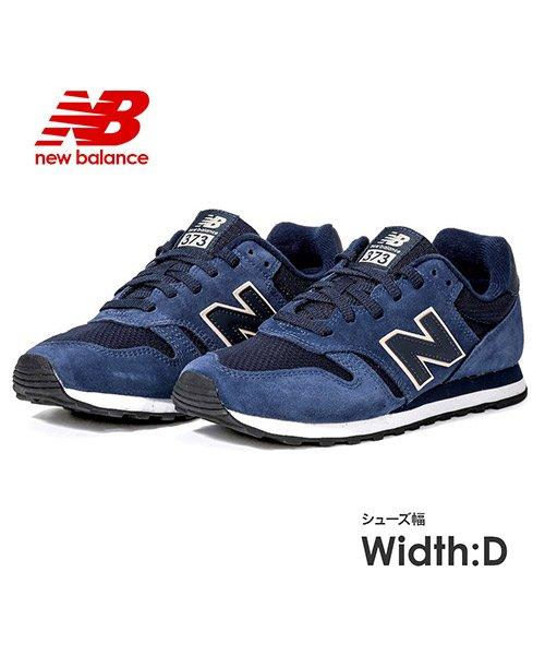 new balance(ニューバランス)/New Balance WL373 スニーカー レディース/WL373_img06