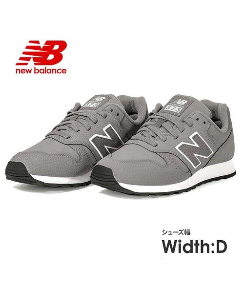 new balance(ニューバランス)/New Balance WL373 スニーカー レディース/WL373_img11