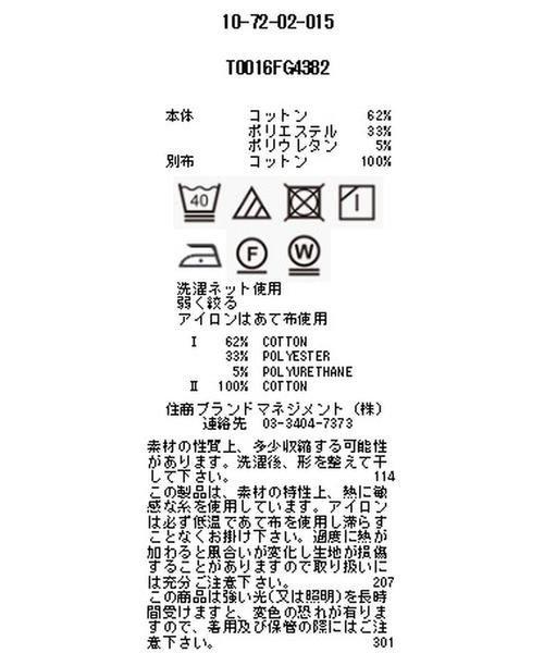 NARA CAMICIE(ナラカミーチェ)/ピエゴリーネスタンドカラー七分袖シャツ/107202015_img12