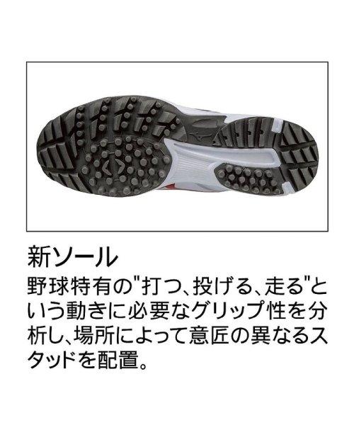 MIZUNO(ミズノ)/ミズノ/メンズ/SELECT 9 TRAINER CR/54359401_img05