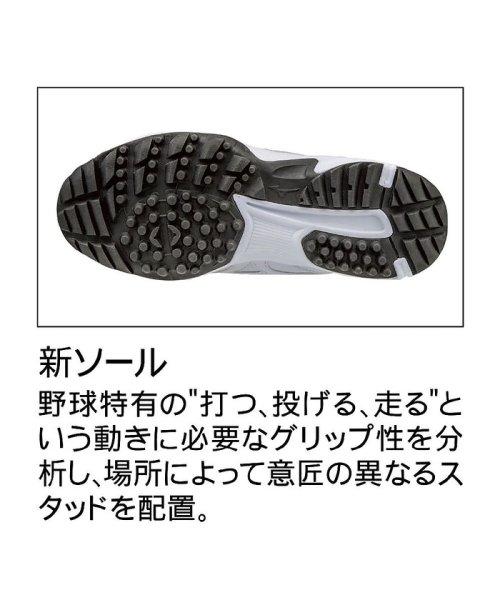 MIZUNO(ミズノ)/ミズノ/キッズ/SELECT9 TRAINER C JR/54359559_img05