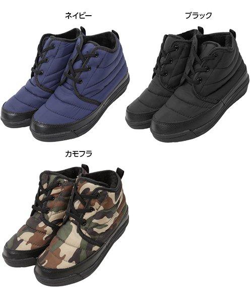 KOBE LETTUCE(神戸レタス)/スノーブーツ/I1411_img07