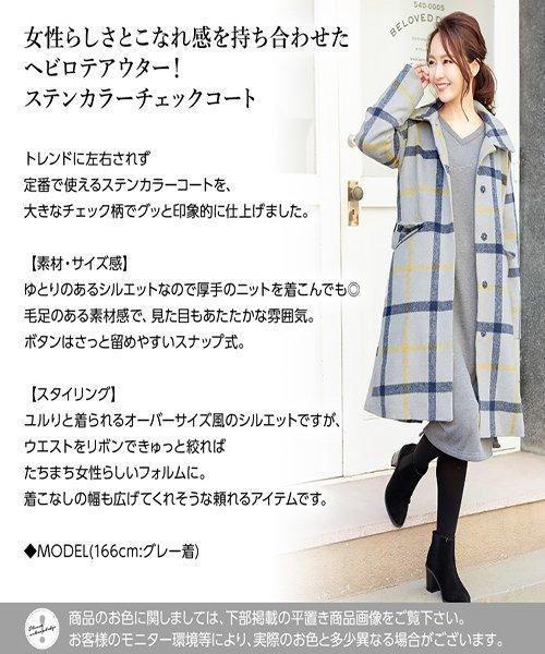 KOBE LETTUCE(神戸レタス)/ステンカラーチェックコート/K712_img11