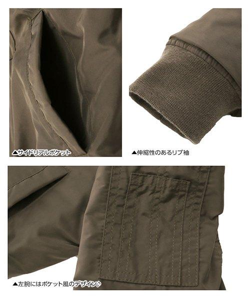 KOBE LETTUCE(神戸レタス)/ファー付き中綿ブルゾン/K720_img07
