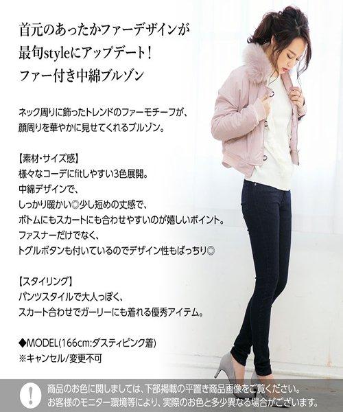 KOBE LETTUCE(神戸レタス)/ファー付き中綿ブルゾン/K720_img11