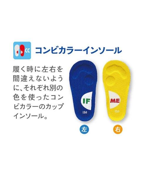 IFME(イフミー)/【ヨチヨチ歩きをサポートする】ベビーシューズ 22‐4700子供靴/224700_img07