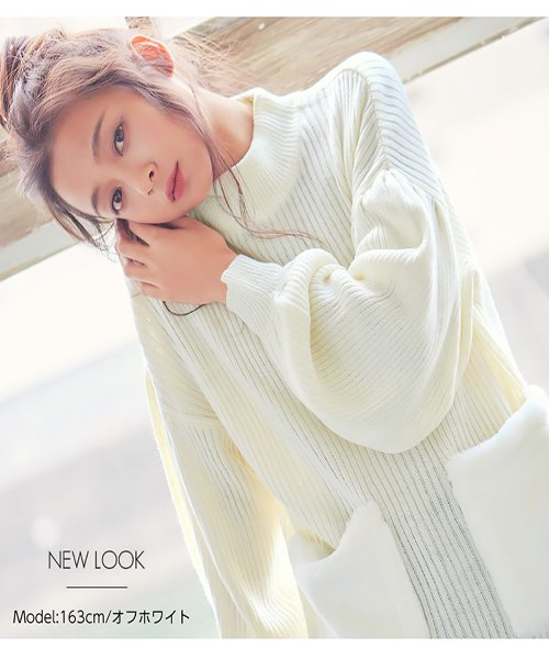 KOBE LETTUCE(神戸レタス)/ファーポケットデザインニット/C3014_img01