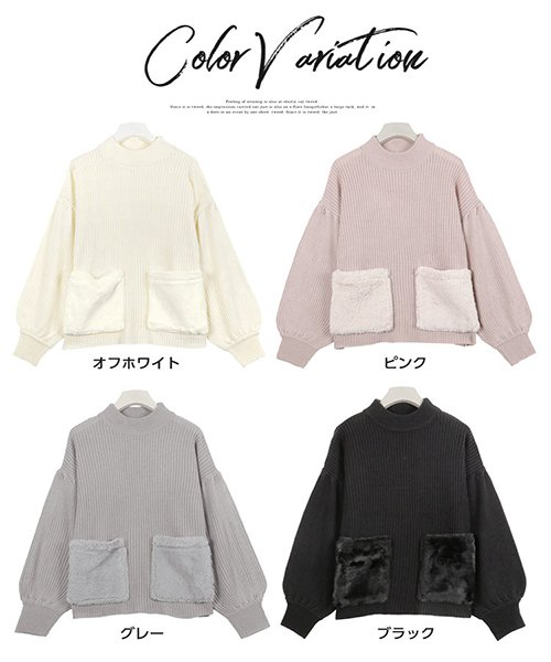 KOBE LETTUCE(神戸レタス)/ファーポケットデザインニット/C3014_img04