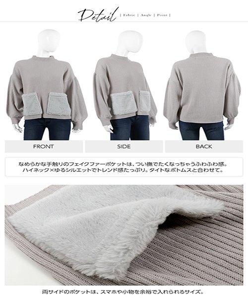 KOBE LETTUCE(神戸レタス)/ファーポケットデザインニット/C3014_img05