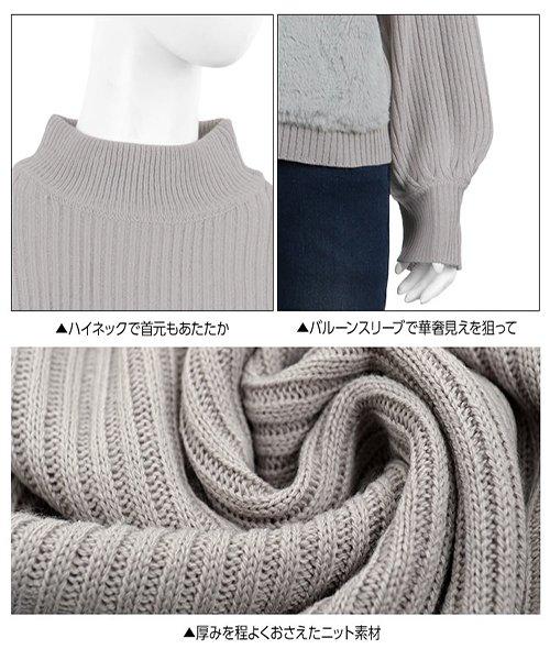 KOBE LETTUCE(神戸レタス)/ファーポケットデザインニット/C3014_img06