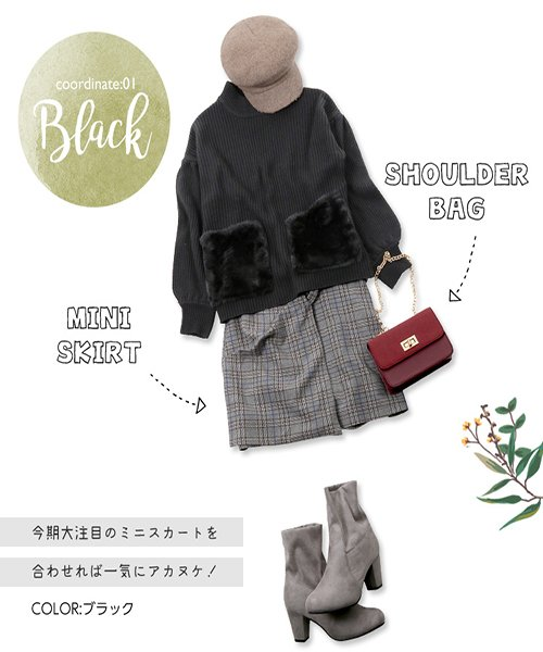KOBE LETTUCE(神戸レタス)/ファーポケットデザインニット/C3014_img09