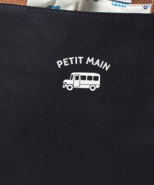 petit main(プティマイン)/入卒レッスンバッグBOYS/9581402_img04