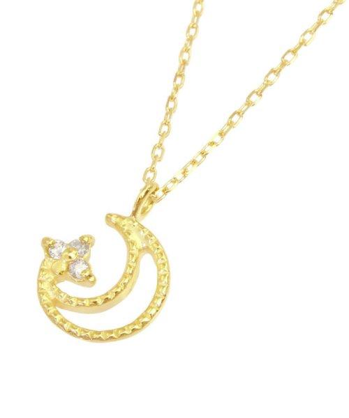 JEWELRY SELECTION(ジュエリーセレクション)/贅沢なオール18金ゴールド!K18ゴールド 天然ダイヤモンド ネックレス 選べる3カラー 【ムーンミル/K18YG】/NSUZ12662001CTA40K18YG_img01