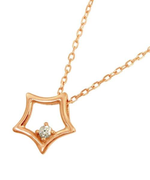 JEWELRY SELECTION(ジュエリーセレクション)/贅沢なオール18金ゴールド!K18ゴールド 天然ダイヤモンド ネックレス 選べる3カラー 【スター/K18PG】/NSUZ12722001CTA40K18PG_img01