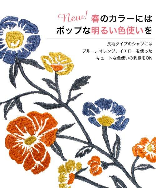 SocialGIRL(ソーシャルガール)/オトナのとろみスキッパーシャツ/87203010-80_img15