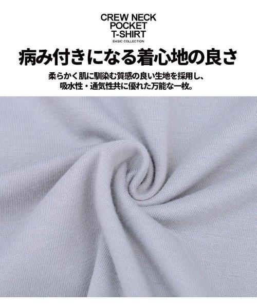 CavariA(キャバリア)/CavariA【キャバリア】ポケット付きクルーネックTシャツ/CARYU16-01_img08
