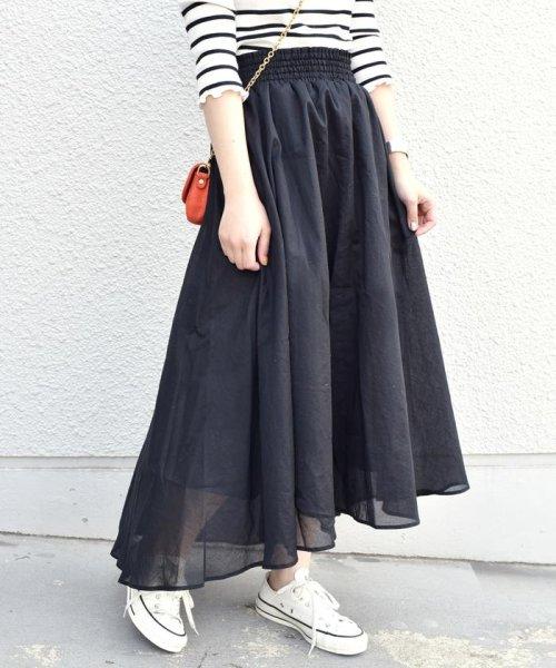 Khaju(カージュ)/Khaju:ギャザースカート/323220071_img01