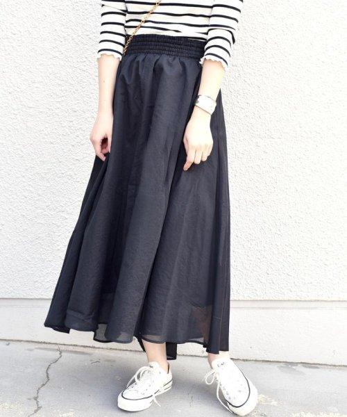 Khaju(カージュ)/Khaju:ギャザースカート/323220071_img02