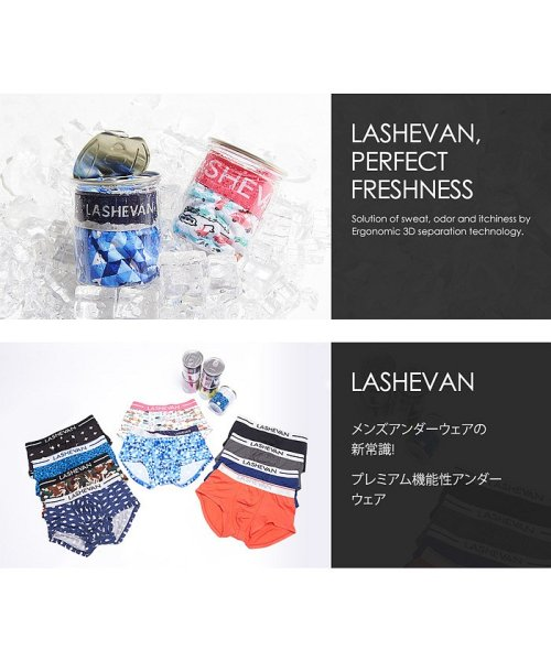 LASHEVAN(ラシュバン)/LASHEVAN【ラシュバン】Men's Underwear Drawers Light Grey×Mint/LS0117-GYM_img01
