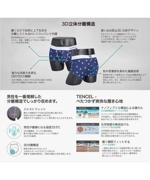 LASHEVAN(ラシュバン)/LASHEVAN【ラシュバン】Men's Underwear Drawers Light Grey×Mint/LS0117-GYM_img02