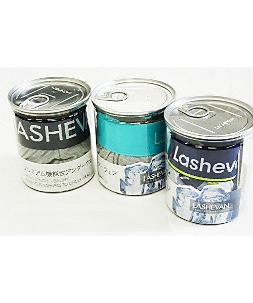 LASHEVAN(ラシュバン)/LASHEVAN【ラシュバン】Men's Underwear Drawers Light Grey×Mint/LS0117-GYM_img03