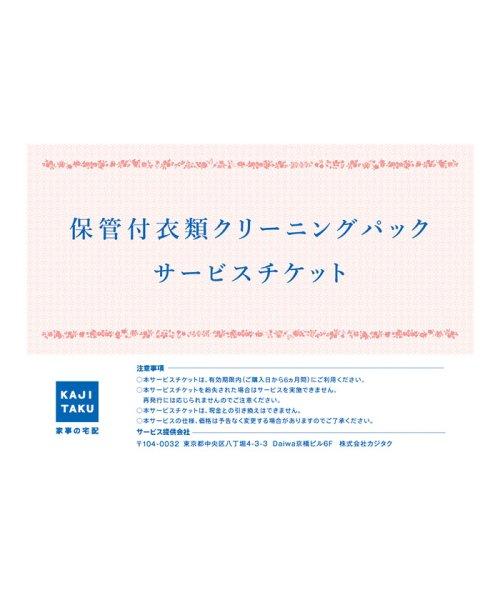 KAJIKURAUDO(家事玄人)/保管付プレミアム衣類クリーニングパック(6点)/4571314762985_img02