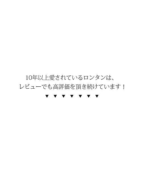 and it_(アンドイット)/ロングカラータンクトップ(ロンタン)/and-0497_img35