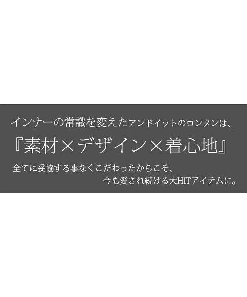 and it_(アンドイット)/ロングカラータンクトップ(ロンタン)/and-0497_img37