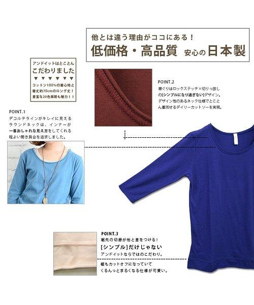 and it_(アンドイット)/シンプルカラー7分袖ロングカットソー/and-h132023_img22