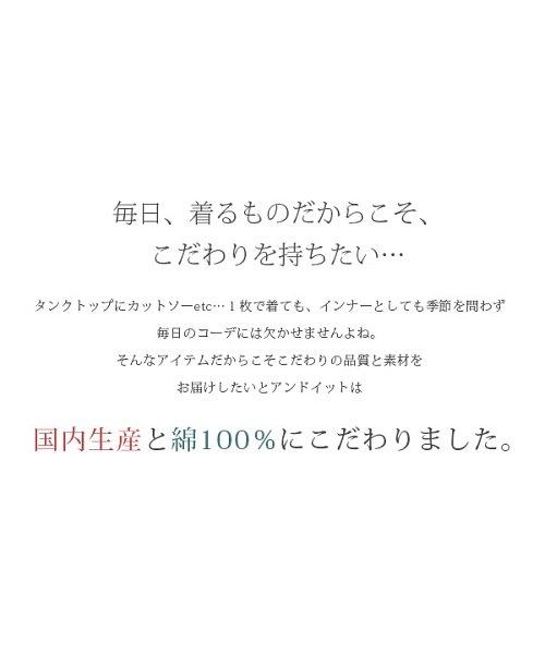 and it_(アンドイット)/シンプルカラー7分袖ロングカットソー/and-h132023_img26