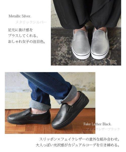 and it_(アンドイット)/シンプル&柄プリントスリッポンスニーカー/s12048401_img21