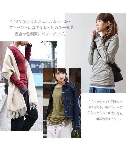 and it_(アンドイット)/フェイクレイヤードくしゅくしゅシャーリングカットソー/w10236965_img14