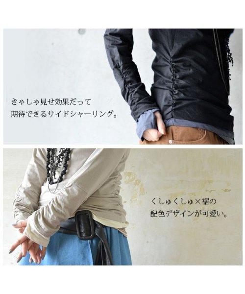 and it_(アンドイット)/フェイクレイヤードくしゅくしゅシャーリングカットソー/w10236965_img18