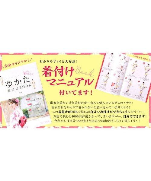 Dita(ディータ)/Dita【ディータ】1人で簡単に着られる作り帯の可愛い女性浴衣 4点フルセット(ゆかた・作り帯・下駄・着付けカタログ)/dl-2013yukata4_img01